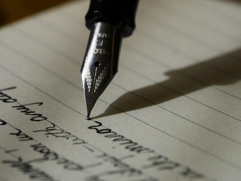 Πανελλήνιος Ποιητικός Διαγωνισμός για μαθητές Β? και Γ? Γυμνασίου