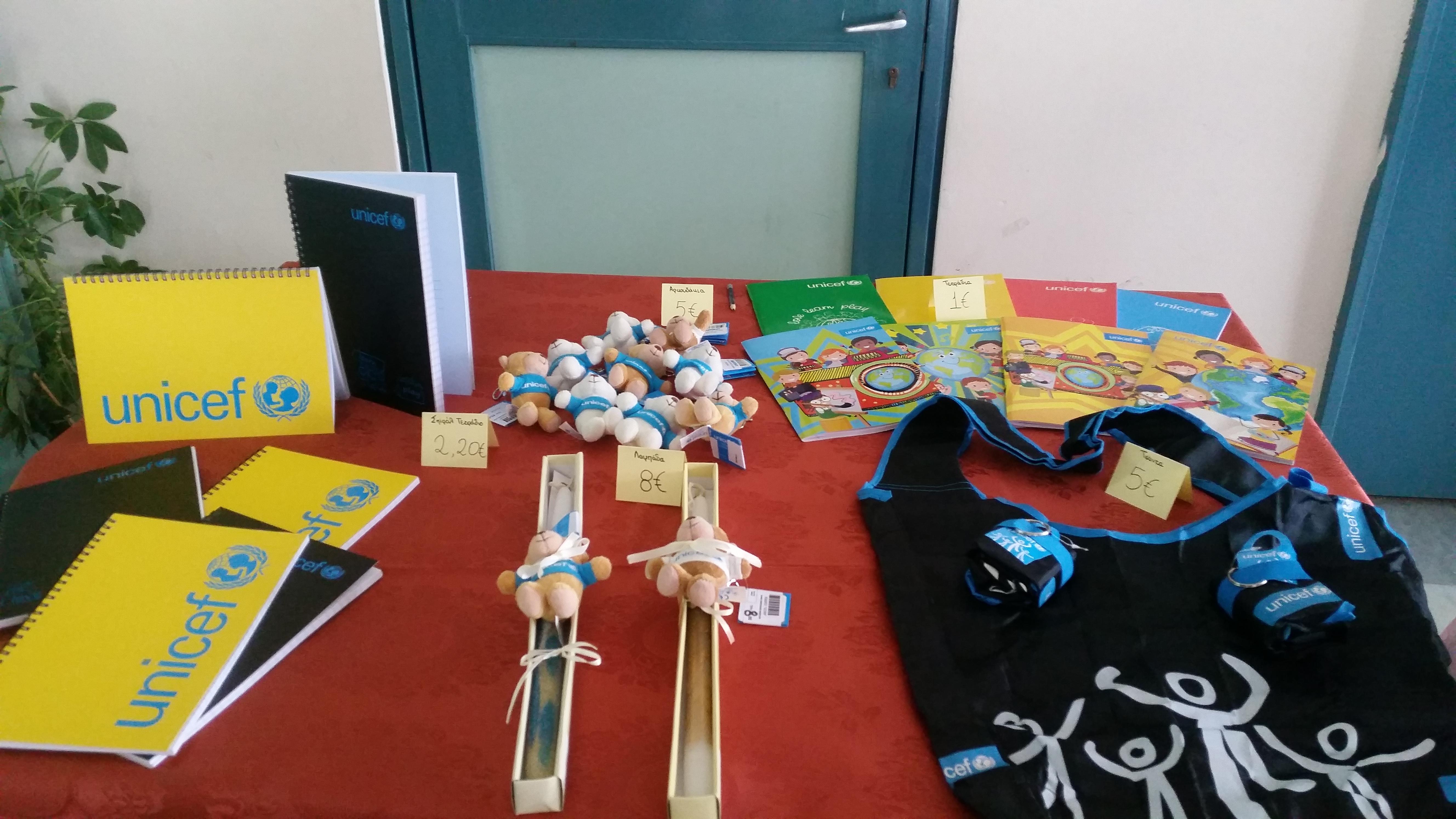 Βazaar Μαρτίου για τα παιδιά της Unicef