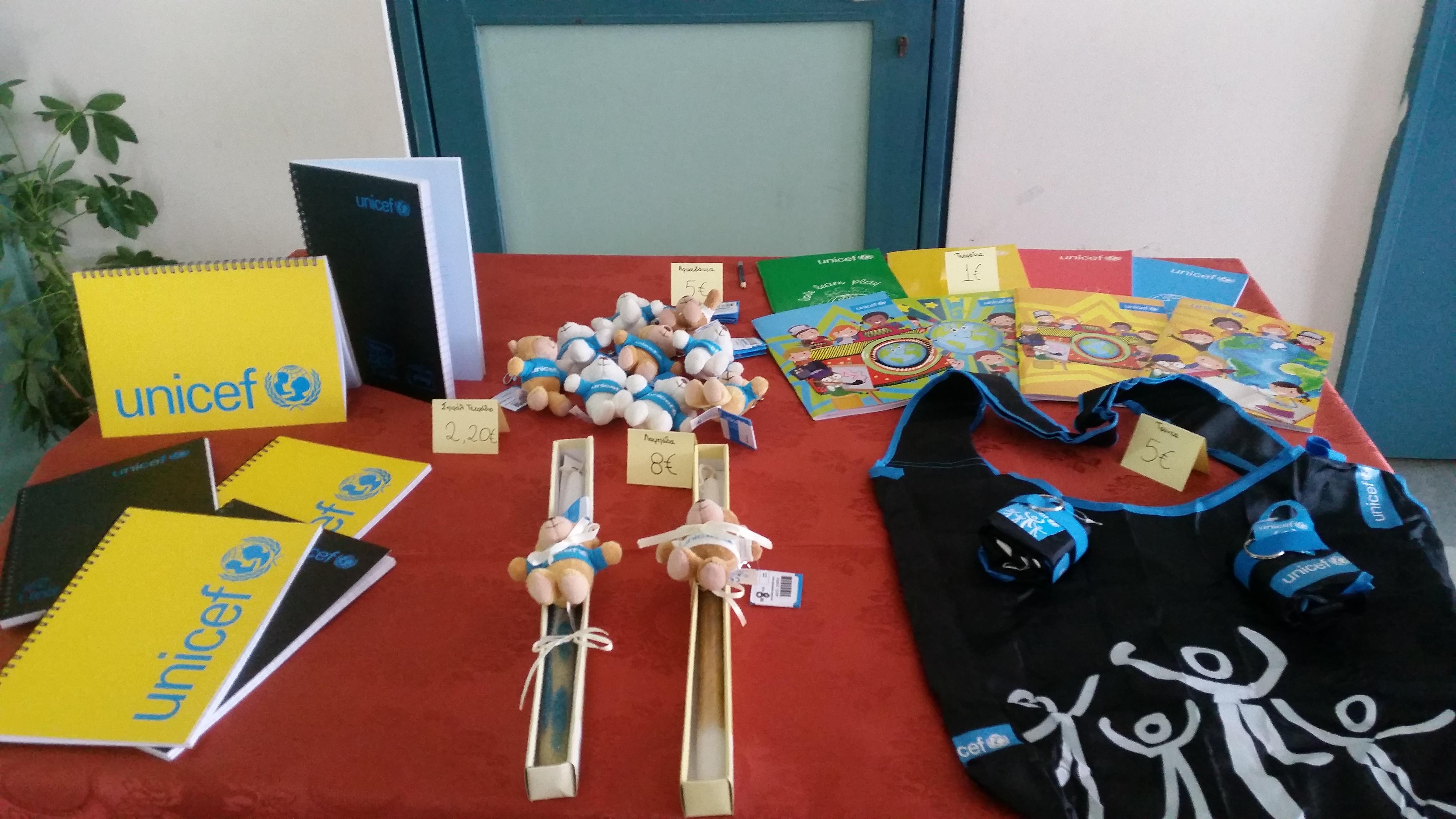 Bazzar για τα παιδιά της Unicef